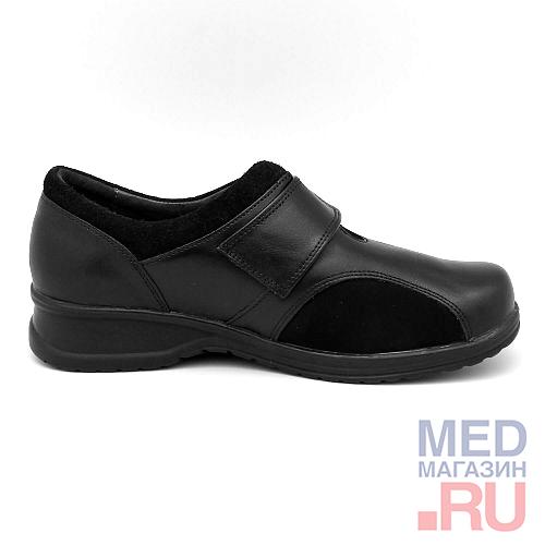 Обувь ортопедическая арт.10505-07, Россия  - купить со скидкой