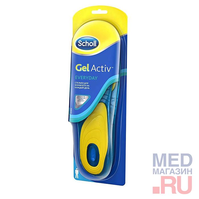 Стельки для комфорта на каждый день для мужчин Scholl GelActiv Everyday