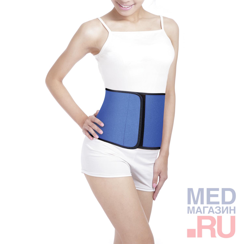 Tom-1015 Корсет ортопедический поясничный мягкой фиксации ЭКОТЕН (Синий,XXL,128-140см,высота 21см) фото