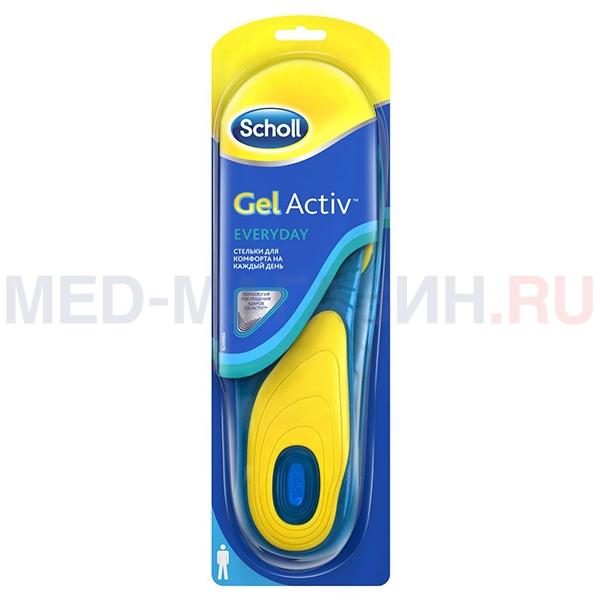 Купить Стельки для комфорта на каждый день для мужчин Scholl GelActiv Everyday, Китай