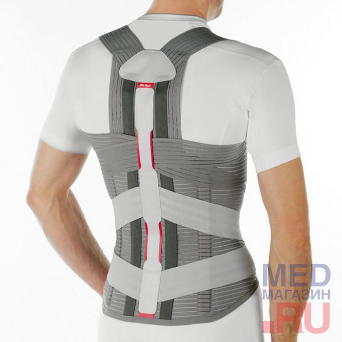 Коррректор осанки (корсет-реклинатор грудо-поясничный) Dorso Direxa Posture Арт. 50R59 XL (110-120 см) фото