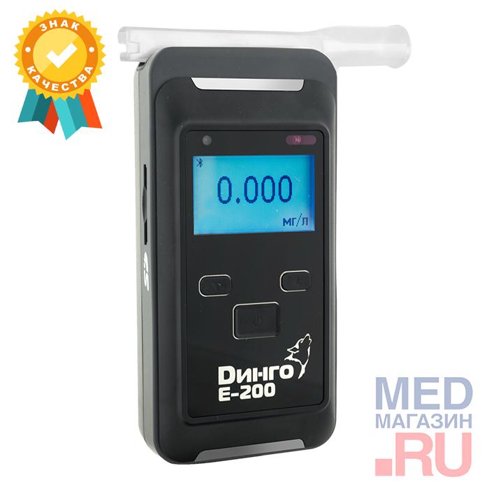 Алкотестер Динго Е-200 (В)