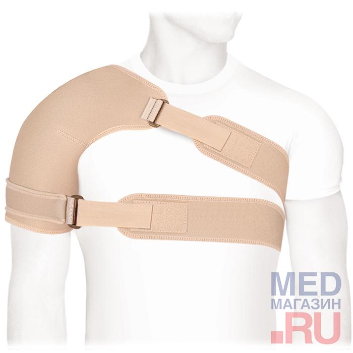 Купить ФПС-03 Бандаж компрессионный фиксирующий плечевой сустав (М, Бежевый), Экотен, Тайвань