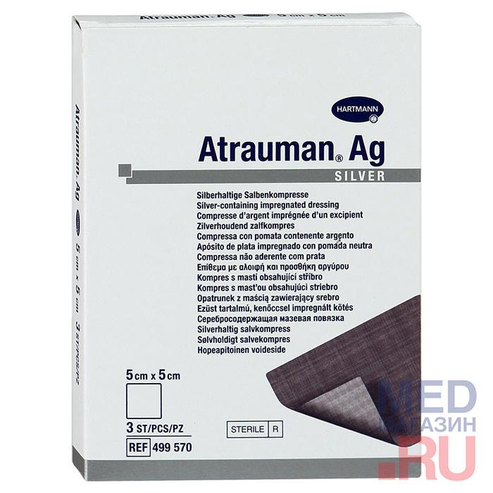Купить Повязка Atrauman мазевая с серебром Hartmann (3шт/уп) (10х10 см)