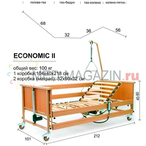 Кровать для лежачего своими руками