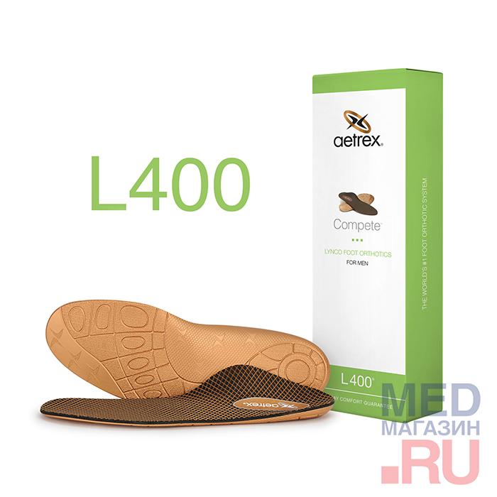 Купить Стельки LYNCO L400 мужские, Aetrex, Китай