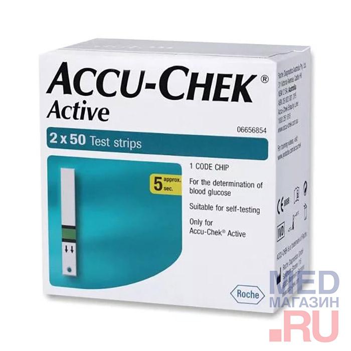 Тест-полоски Accu-Chek Active (100 шт/уп)