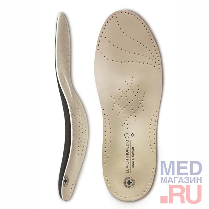 Купить Lum 203D Стельки ортопедические (40), Luomma, Россия