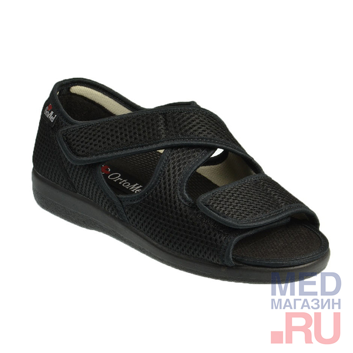 Обувь унисекс. арт. 529