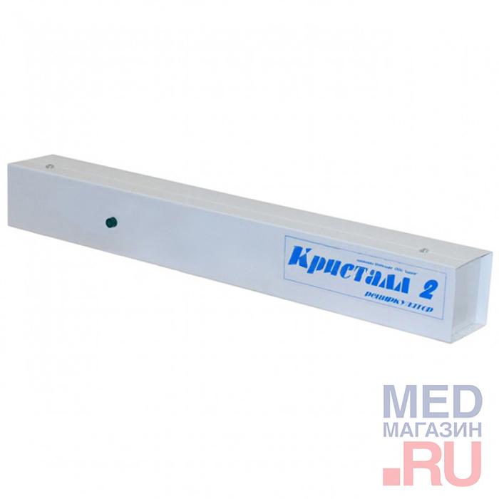 Кварцевая лампа и бактерицидный облучатель Кристалл 2