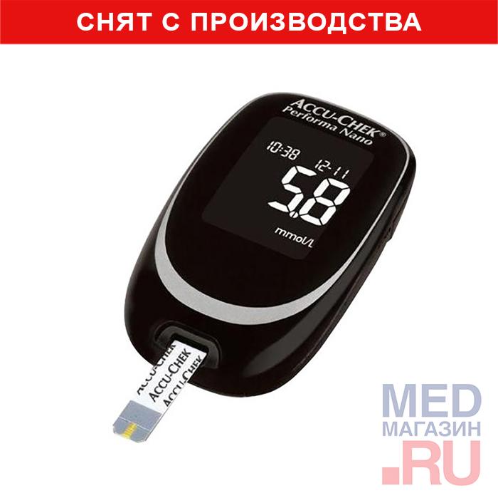 глюкометр accu-chek aviva инструкция на русском