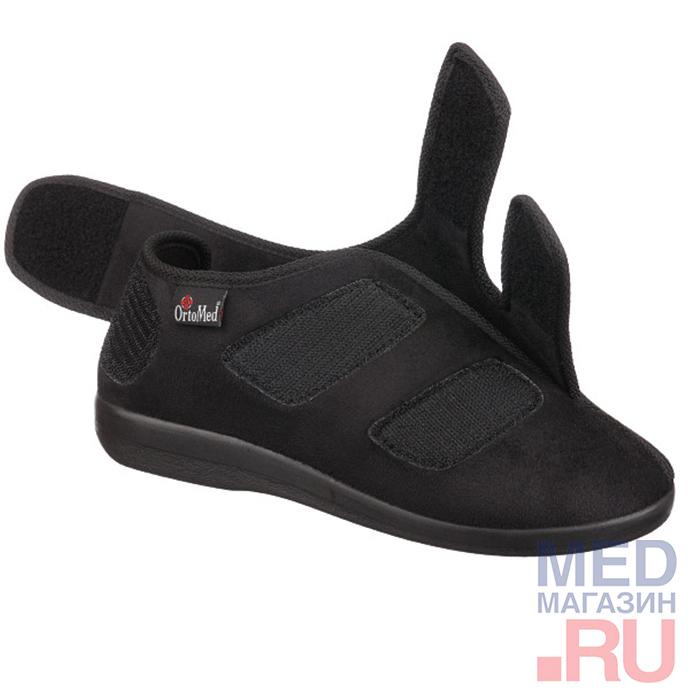 Обувь унисекс. арт. 6051