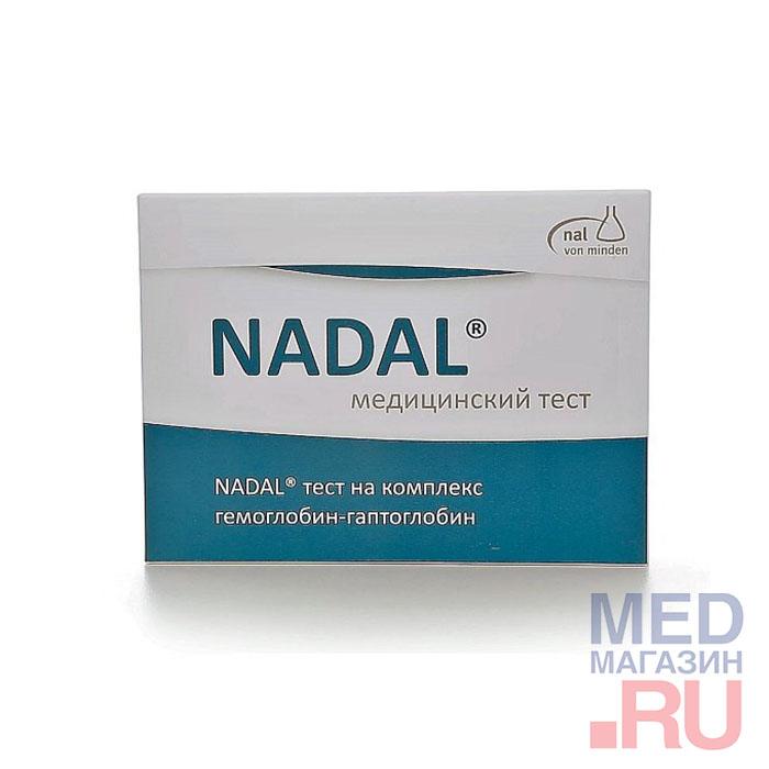 Система ранней диагностики NADAL на рак кишечника - Тест-кассета NADAL Hb/Hp тест на комплекс гемоглобин/гаптоглобин