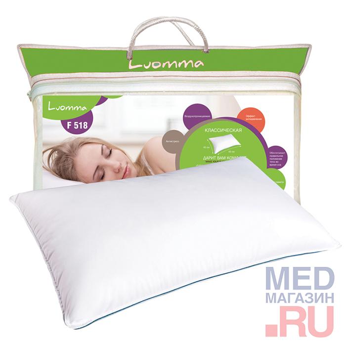 Подушка с эффектом памяти Lum F-518