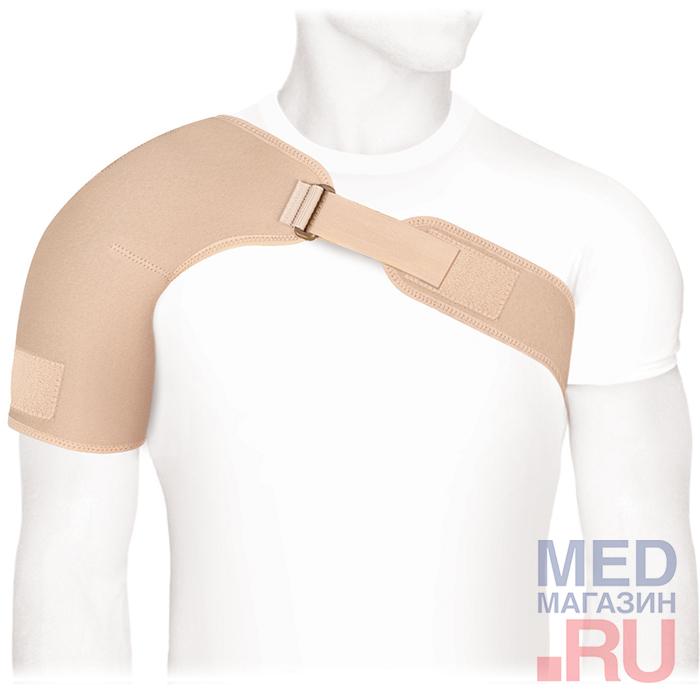 ФПС-02 Бандаж компрессионный фиксирующий плечевой сустав фото