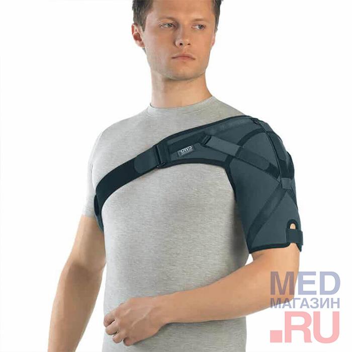 Бандаж ортопедический на плечевой сустав 217BSU фото