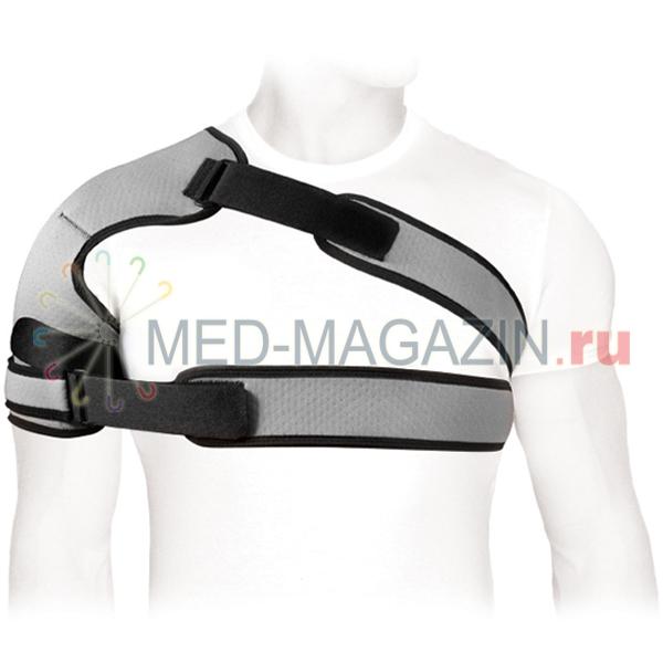 средства при травме сустава плеча
