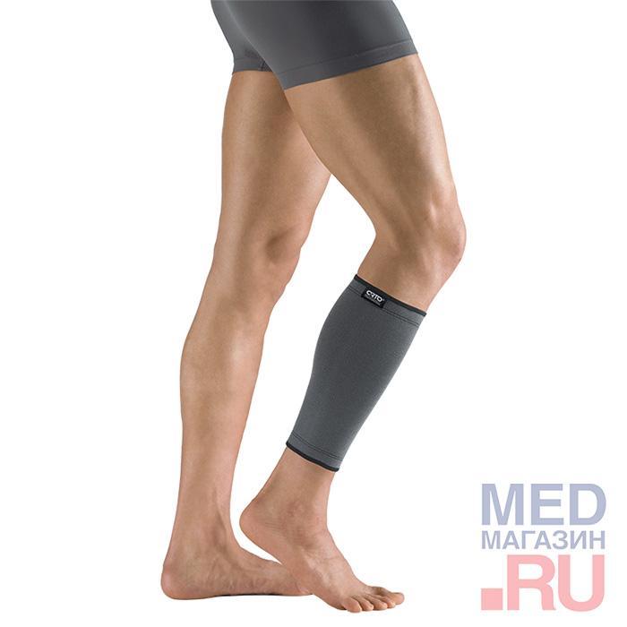 Бандаж ортопедический на голень и голеностопный сустав 425BCT фото