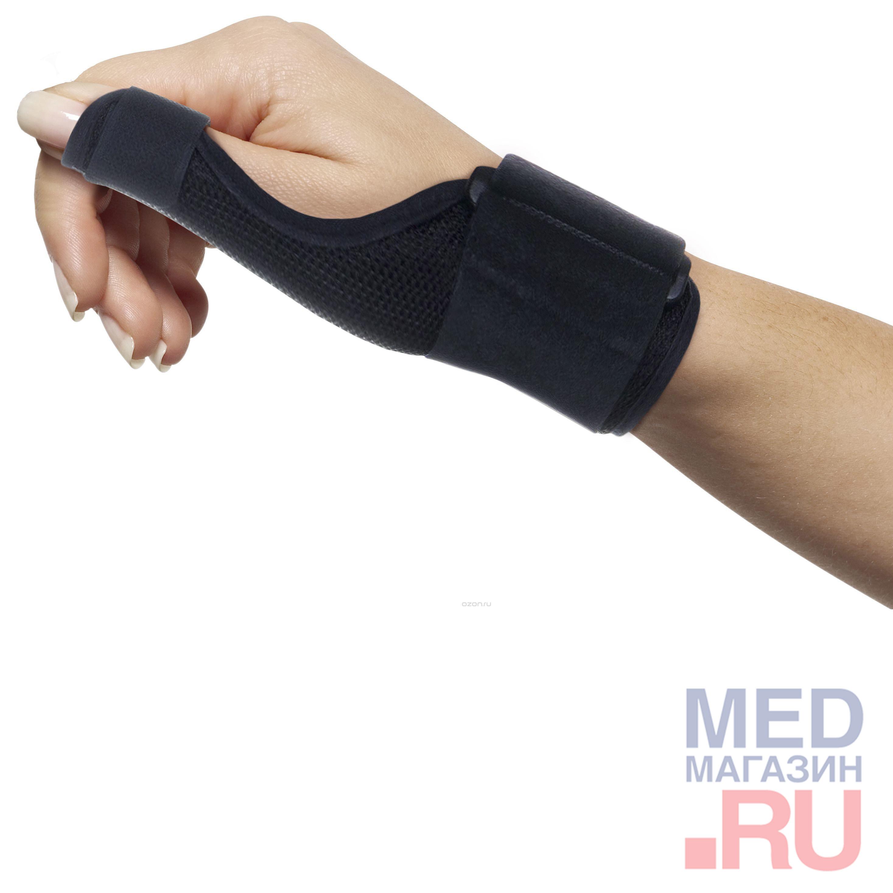 FS-101 Бандаж компрессионный фиксирующий верхних конечностей на лучезапястный сустав  (XL, Чёрный)