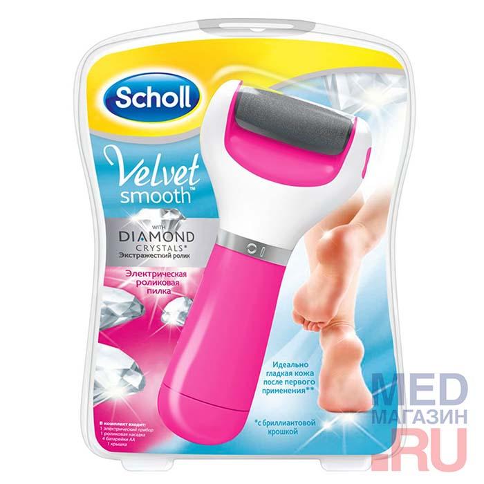 Купить Scholl Velvet Smooth Электрическая пилка с роликом с бриллиантовой крошкой (розовый цвет), Китай