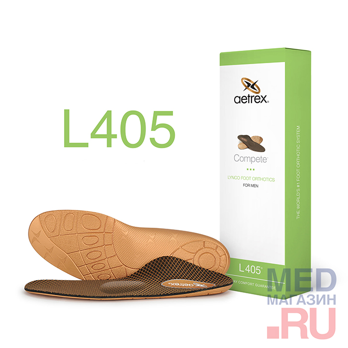 Купить Стельки LYNCO L405 мужские, Aetrex, Китай