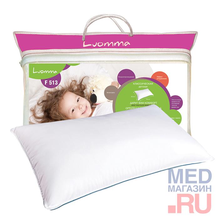 Купить СО-01-Lum F-513 Подушка ортопедическая под голову для детей 35*55, Экотен, Россия