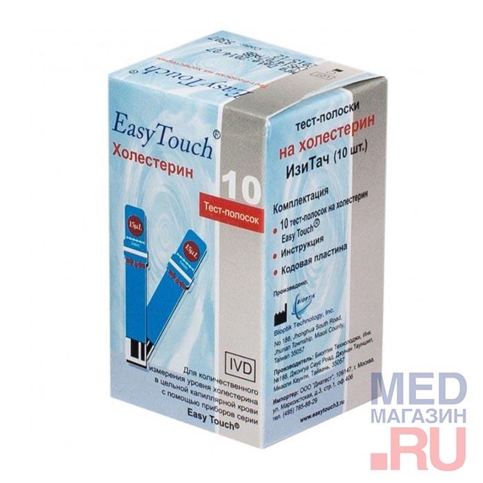 Тест-полоски на холестерин EasyTouch (10 шт.), Bioptik Technology, Тайвань  - купить со скидкой