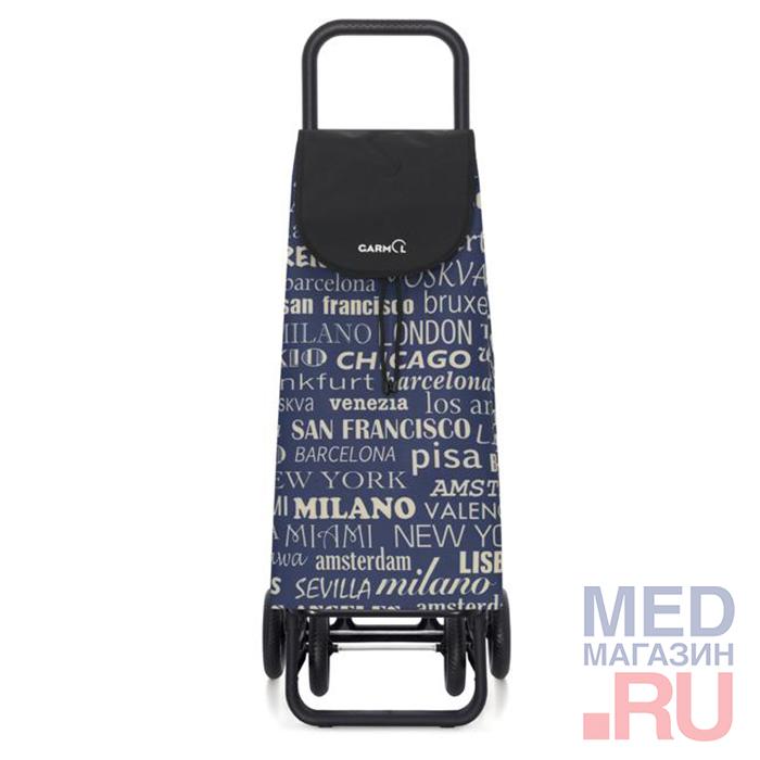 Купить Тележка с сумкой CITIES шасси G4P, Garmol, Испания