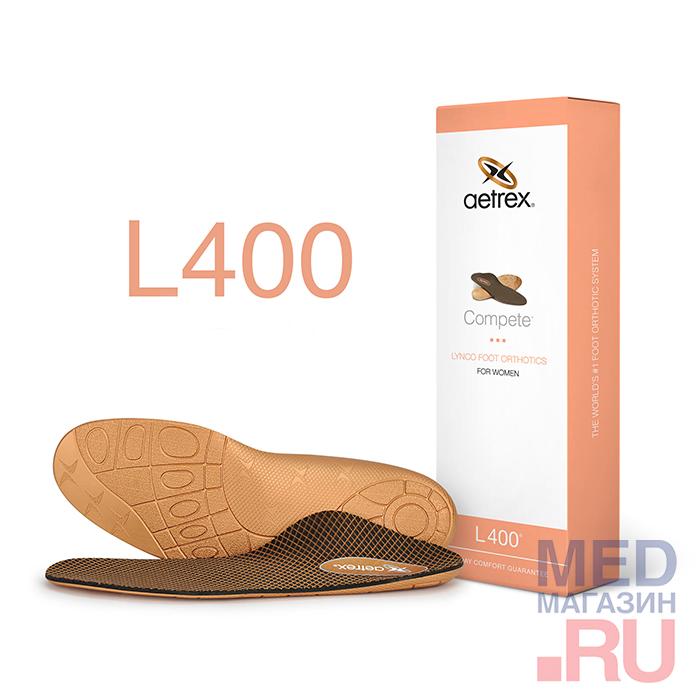 Стельки LYNCO L400 женские
