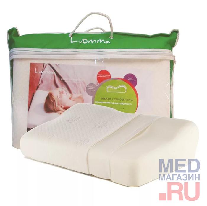 Подушка ортопедическая Luomma с эффектом памяти, анатомическая СО-06-Lum F-503