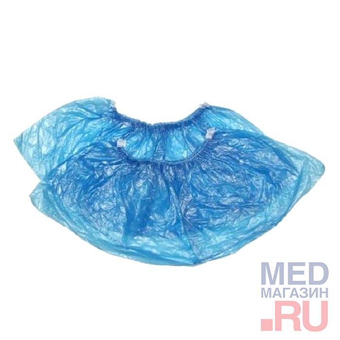 Медицинские бахилы одноразовые повышенной прочности текстурированные голубые 37 мкм (2000 пар) 6022