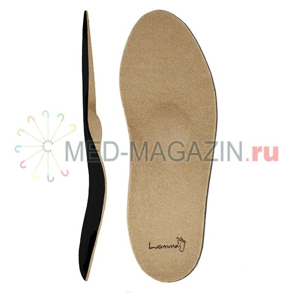 """Стельки ортопедические Lum 201T  """"Alpaca"""""""