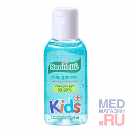 Гель для рук антисептический Sanitelle Kids с витамином Е и Алоэ